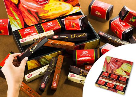 キットカット ショコラトリー 選べるアソートギフト