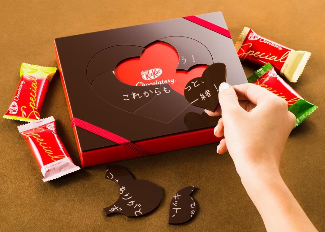 キットカット ショコラトリー メッセージパズルギフト